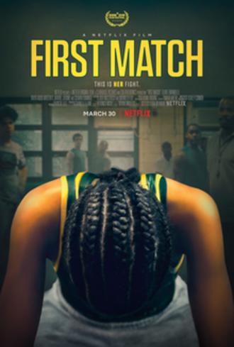 First Match - Film poster