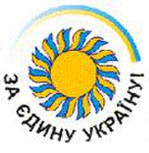 For United Ukraine! - Image: For United Ukraine partylogo