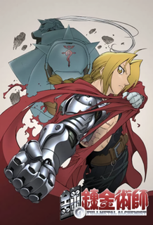 <i>Fullmetal Alchemist</i> (TV series) 2003 Japanese anime series directed by Seiji Mizushima