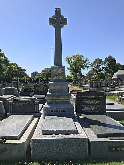 Grave of James and Sarah Scullin at Melbourne General Cemetery. Grave of James and Sarah Scullin, Melbourne General Cemetery 2017.jpg