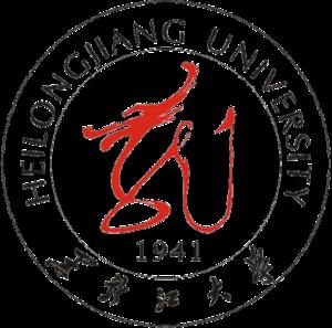 Heilongjiang University - Image: Heilongjiang University logo