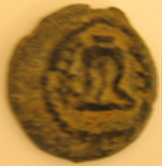 Herodian coinage - (Reverse) coin of Herod. Ceremonial bowl on a tripod