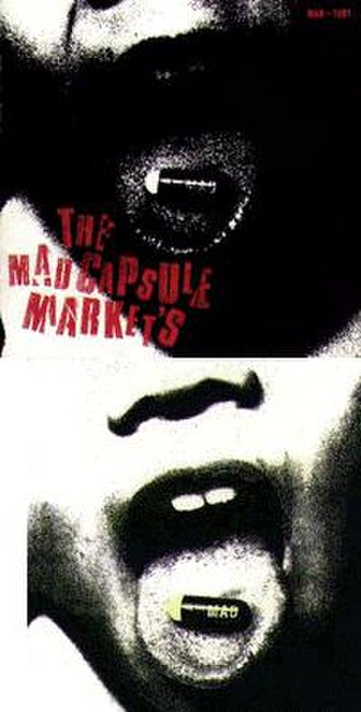 The Mad Capsule Markets discography - Image: Humanity