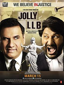 Jolly LLB, is it Munnabhai series film Part III or a spoof of My Cousin Vinny