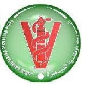 Higher National Veterinary School - Image: Logo env 1