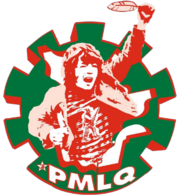 Marxist–Leninist Party of Quebec logo.png