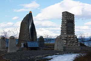 Operation Leader - A memorial (left) for the American pilots killed during Operation Leader, next to a memorial to Norwegian war dead from the Nesna area