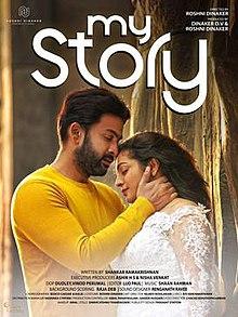 My Story 2018 Malayalam Movie Download DVDRip 720p