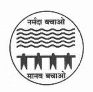 Narmada Bachao Andolan - Narmada Bachao Andolan logo