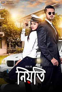 <i>Niyoti</i> 2016 film by Zakir Hossain