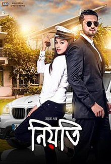 Niyoti (2016) Full Movie Watch Online Free Download