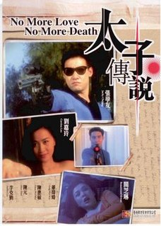 <i>No More Love, No More Death</i> 1993 film by Herman Yau