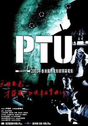 PTU (film) - Image: PT Uposter