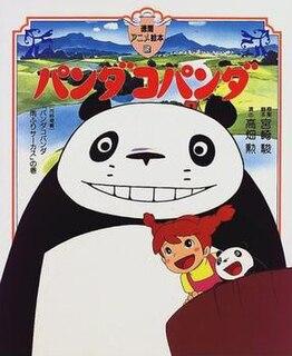<i>Panda! Go, Panda!</i> 1972 film by Isao Takahata
