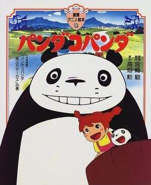 Panda! Go, Panda! - Image: Panda Go Panda DVD