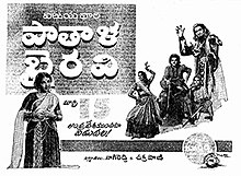 Image Result For Aladdin Tamil Movie