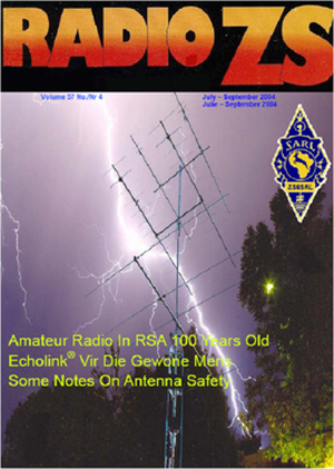 South African Radio League - Radio ZS Jul-Sep 2004 issue cover