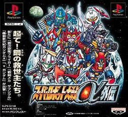 Super Robot Wars Alpha Gaiden (English Patched) EBOOT PSP