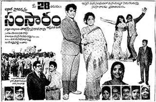 <i>Samsaram</i> (1975 film) 1990 film directed by Tatineni Prakash Rao