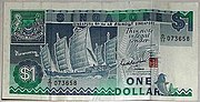 An ship series $1 note (obverse)