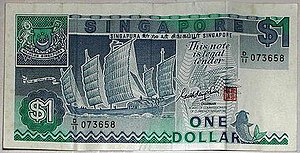 Singapore dollar - Image: Singaporeonedollarno te 1
