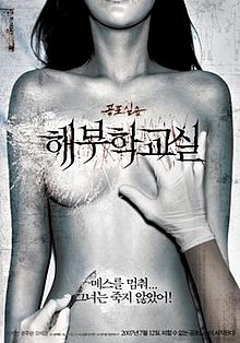 The Cut film poster.jpg