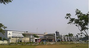 Tiruchirappalli International Airport - Image: Tiruchirappalli International Airport Front View