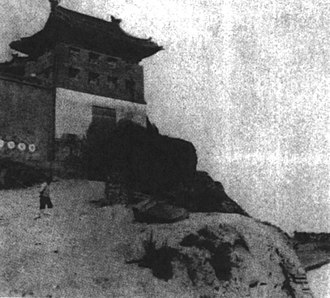 Tongguan County - Tongguan
