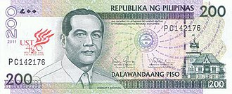 Philippine two hundred peso note - The UST Quadricentennial commemorative note.