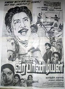 <i>Veerapandiyan</i> 1987 film