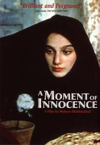A Moment of Innocence - Image: A Moment of Innocence