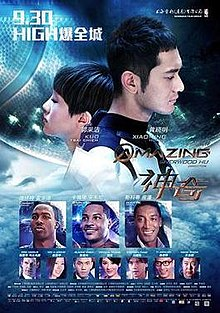 amazing film wikipedia directed poster