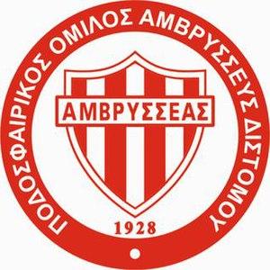 APO Amvrysseas F.C. - Image: Apoavrysseasfc