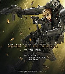 Appleseed Ex Machina poster.jpg
