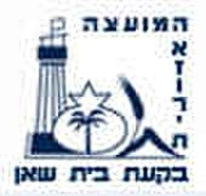 Valley of Springs Regional Council - Council emblem until 2008
