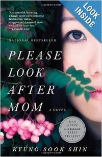Cover of Please Look After Mom.jpg