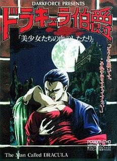 <i>Dracula Hakushaku</i> 1992 video game