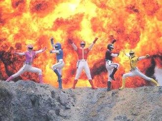 Kagaku Sentai Dynaman - Kagaku Sentai Dynaman