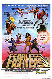 <i>Fearless Fighters</i> 1971 film