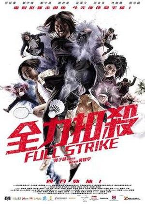 Full Strike - Image: Full Strike