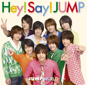 JUMP World - Image: JUMP WORLD