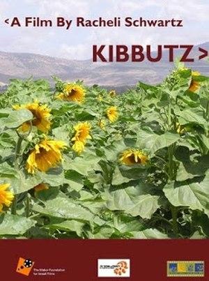 Kibbutz (film) - Image: Kibbutz Poster