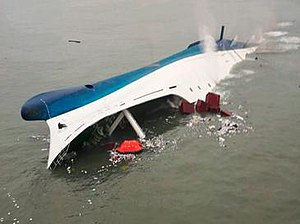 Sinking of MV Sewol - Image: Korean Ferry Sewol Capsized, 2014