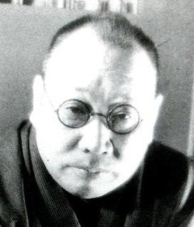 Mantarō Kubota Japanese writer