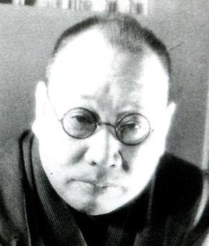 Mantarō Kubota - Kubota Mantarō