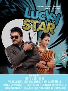 malayalam movie life of josutty wikipedia