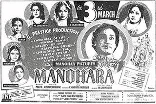 <i>Manohara</i> (film) 1954 film by L. V. Prasad