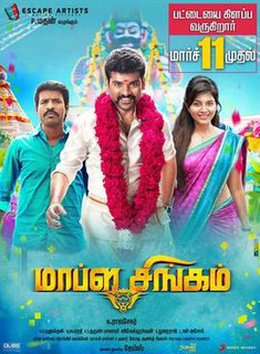 <i>Mapla Singam</i> 2016 film