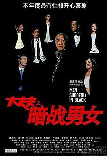 <i>Men Suddenly in Black</i> 2003 Hong Kong film directed by Pang Ho-cheung