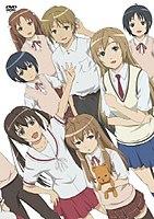 Picture of a TV show: Minami-Ke